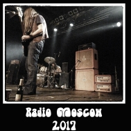 radio moscow 2017